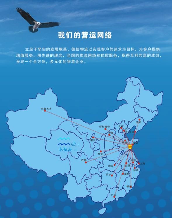 栏目:  日照-上海 日照-大连 日照-北京 日照-天津  日照-青岛